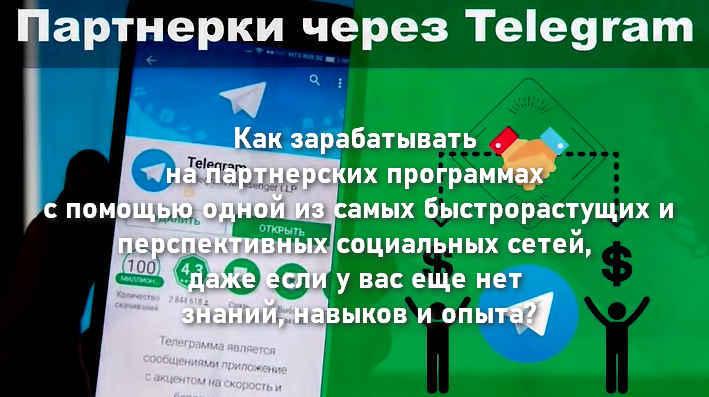 презентации телеграм