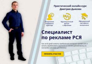 Яндекс Рся