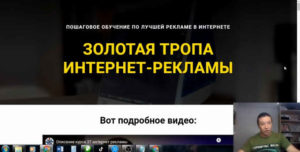Гид интернет-реклама