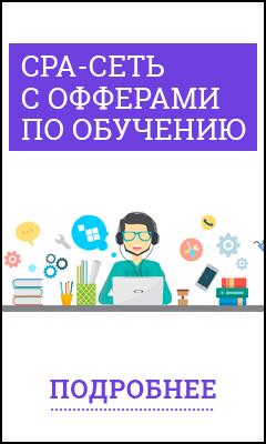 Онлайн курсы обучения для вас